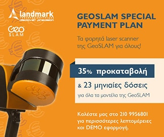 Geoslam Landmark banner ad