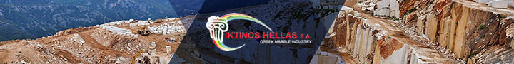 Iktinos banner ad